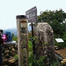 曇り空で富士山は見えませんでしたが、爽快。