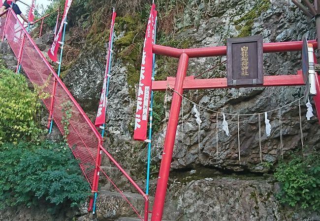 白龍稲荷神社