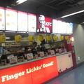 写真:ケンタッキーフライドチキン 東京ドーム店