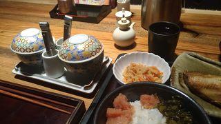 博多もつ鍋 やまや 日本橋店