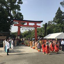 下賀茂神社へ奉納