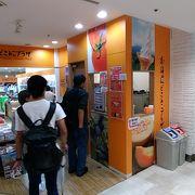 北海道自慢の品質の良い食料品はたまらない
