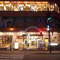 温泉富士の湯入浴券つきのビジホ