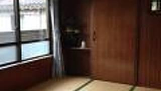 民宿 新田荘