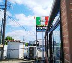 パスコロ 加西店