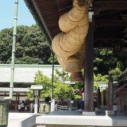 嵐のJALのCMで話題になった光の道が見れる神社