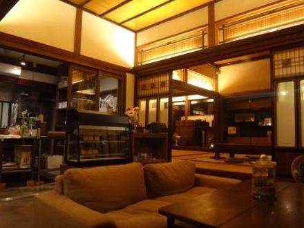 カフェ & ゲストハウス ナマケモノ 写真