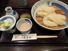 秋田のツアー