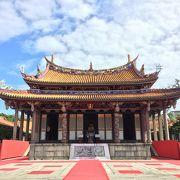 孔子廟と保安宮