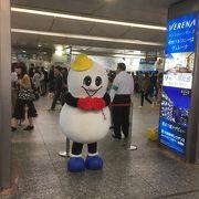横浜駅祭り開催中