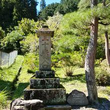 瑞龍山 法雲寺 (札所三十番)
