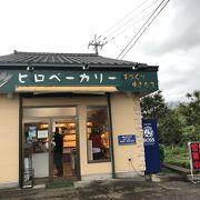 屋久島で美味しいパン屋さん