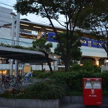 野田駅 (阪神)