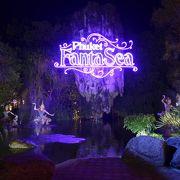 プーケット島最大のテーマパーク「プーケット・ファンタシー」に行ってきました!!超寒かった(~-~;)