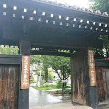 旗下山 慈眼寺 (札所十三番)