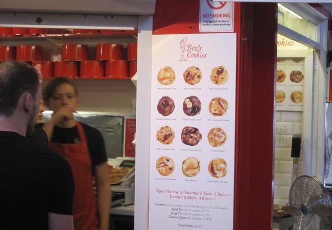 ベンズ クッキーズ (オックスフォード店)