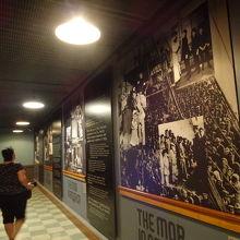 モブ ミュージアム
