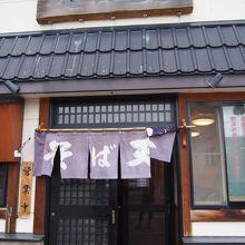 美瑛駅前の貴重な飲食店