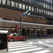 ルイヴィトン (京都高島屋店)