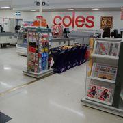 COLESスーパーマーケット