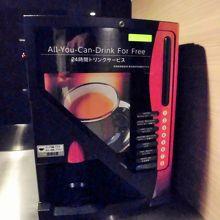 24時間利用できるコーヒーマシーン
