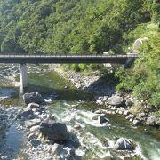 ダムや急流など見どころ多し