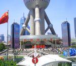 東方明珠塔 (東方テレビタワー)