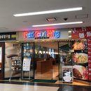 ドトールコーヒーショップ  鹿児島空港店