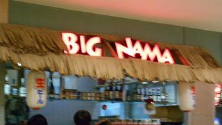ビッグ ナマ (グアム国際空港)