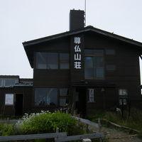 尊仏山荘 写真
