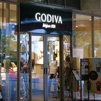 ゴディバ アルパーク店