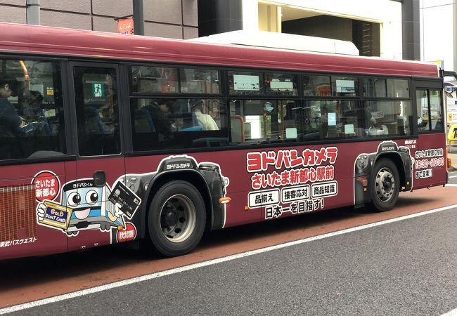 路線バス (東武バスウエスト)