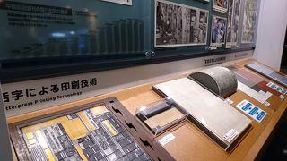 ちゅーピーパーク中国新聞広島制作センター