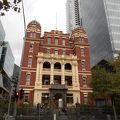 写真:Former Melbourne Hospital