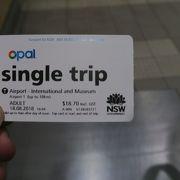 通常の切符も購入可能