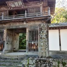 般若山 法性寺 (札所三十二番)