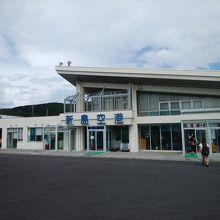 小さい空港です。
