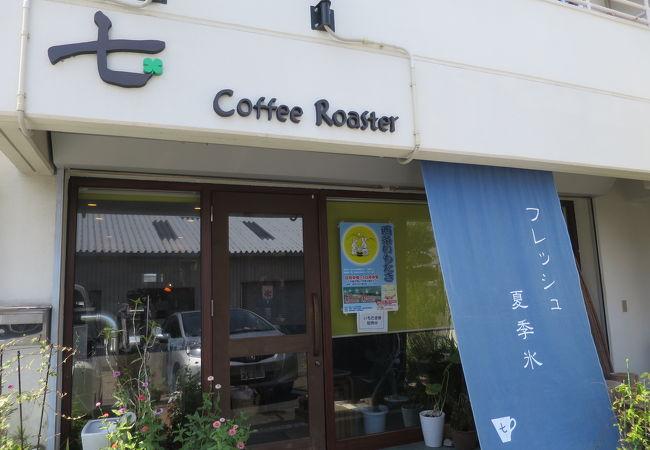 七 Coffee Roaster