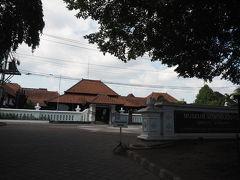 ソノブドヨ博物館