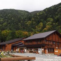 横尾山荘 写真