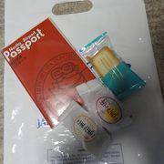 成田パスポートでお菓子