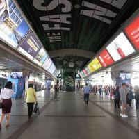 サイアム駅 (BTS)