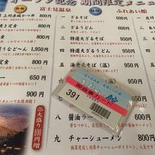 風ラインふじみ(富士見温泉ふれあい館農産物直売所)