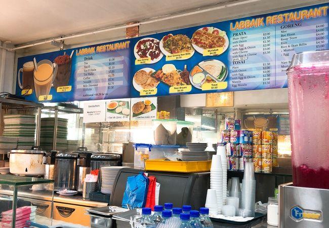 静かに落ち着いてロティプラタを食べられる「Labbaik Restaurant」