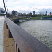 隅田川唯一の歩行者専用橋