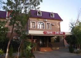 ジベック ジョリ ホテル