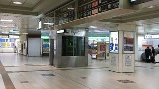 特急の止まる大きな駅