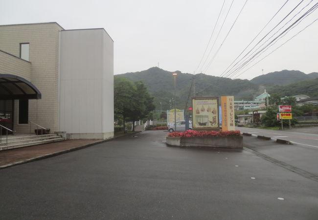 天草コレジヨ館