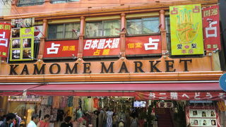 カモメ市場