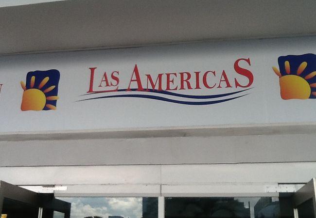 プラザ・ラスアメリカス
